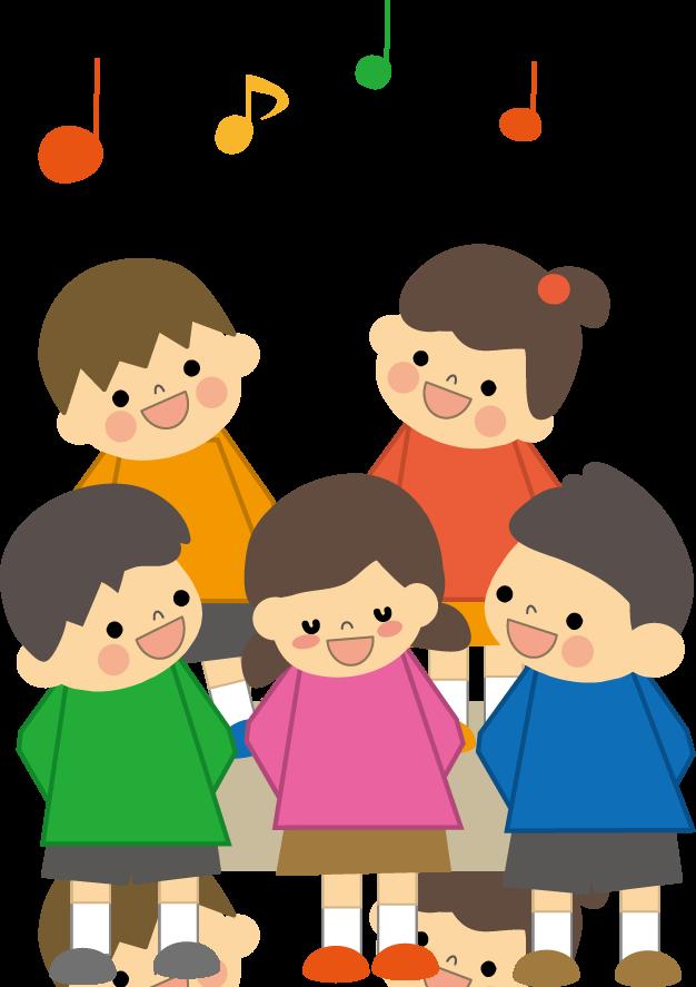 6年2組 国語「やまなし ... : 国語 漢字 ゲーム : 国語